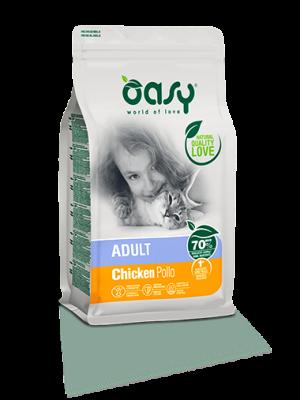 Oasy Adult Chicken 7.5kg