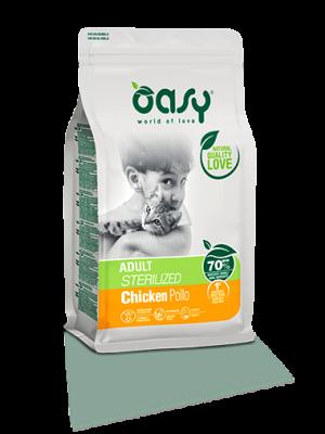Oasy Adult Sterilised Chicken 7.5kg