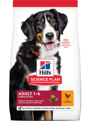 Hill's Science Plan Adult Advanced Fitness Large Breed Chicken 3kg